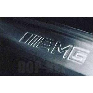 Sクラス AMGステップカバー  ベンツ純正部品 パーツ オプション|suzukimotors-dop-net