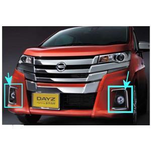 デイズ クロームフォグランプフィニッシャー  日産純正部品 パーツ オプション|suzukimotors-dop-net