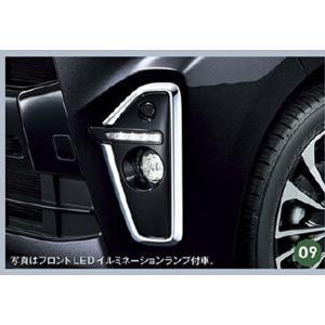 タント LEDフォグランプキット メッキ ダイハツ純正部品 la650s la660s  パーツ オプション|suzukimotors-dop-net