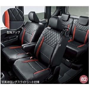 タント プレミアムシートカバー(ブラック/レッド) ダイハツ純正部品 la650s la660s  パーツ オプション|suzukimotors-dop-net