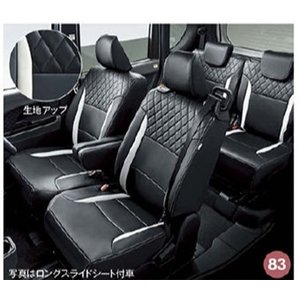 タント プレミアムシートカバー(ブラック/ホワイト) ダイハツ純正部品 la650s la660s  パーツ オプション|suzukimotors-dop-net