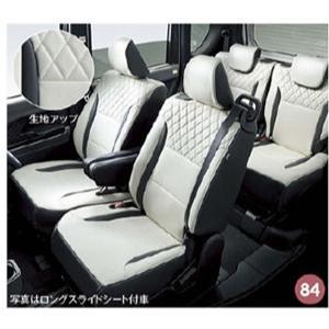 タント プレミアムシートカバー(ホワイト) ダイハツ純正部品 la650s la660s  パーツ オプション|suzukimotors-dop-net