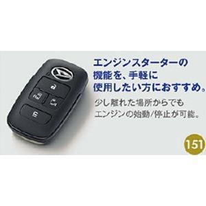 タント キーフリーシステム(エンジンスタート付) ダイハツ純正部品 la650s la660s  パーツ オプション suzukimotors-dop-net
