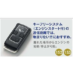 タント リモコンエンジンスターター(キーレスエントリー用) ダイハツ純正部品 la650s la660s  パーツ オプション|suzukimotors-dop-net