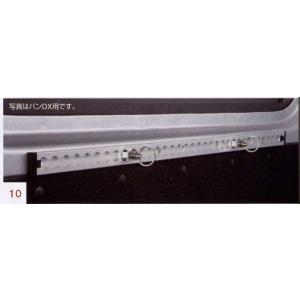 nv350キャラバン ラゲッジルーム(レール1本+フック2個)nv350キャラバン  日産純正部品 パーツ オプション|suzukimotors-dop-net