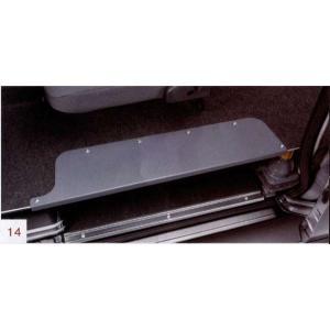 nv350キャラバン ステップボードnv350キャラバン  日産純正部品 パーツ オプション|suzukimotors-dop-net