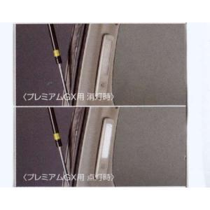 nv350キャラバン ledラゲッジルームランプ プレミアムgx用nv350キャラバン  日産純正部品 パーツ オプション|suzukimotors-dop-net