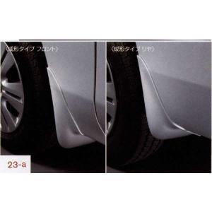 nv350キャラバン マッドガード 成形タイプnv350キャラバン  日産純正部品 パーツ オプション|suzukimotors-dop-net