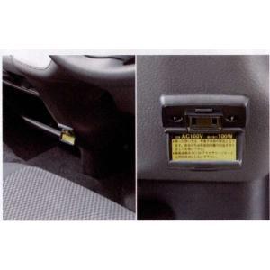 nv350キャラバン マルチアウトレットnv350キャラバン  日産純正部品 パーツ オプション|suzukimotors-dop-net