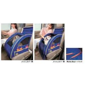 NBOX ペットシートプラスわん  ホンダ純正部品 パーツ オプション