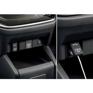 フリード USBチャージャー(ナビ装着用スペシャルパッケージ装備車専用) ホンダ純正部品 GB7 G...