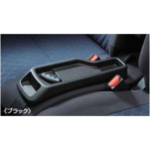 ルークス シートコンソール(フロントシートクッション置き、ベルト固定) 日産純正部品 sm21 パーツ オプション|suzukimotors-dop-net