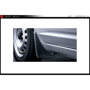 プロボックス マッドガード 1台分セット  トヨタ純正部品 パーツ オプション|suzukimotors-dop-net