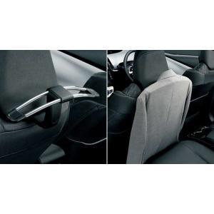 プリウスPHV 室内ハンガー トヨタ純正部品 ZVW52  パーツ オプション|suzukimotors-dop-net