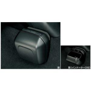 プリウスPHV クリーンボックス トヨタ純正部品 ZVW52  パーツ オプション|suzukimotors-dop-net