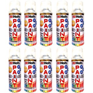 日産 スプレー10本セット 260ml ホルツ MINIMIX ペイント スプレー缶 補修 塗料|suzukimotors-dop-net