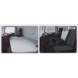 プロフィア コンバーチブルベッド  日野純正部品 パーツ オプション suzukimotors-dop-net