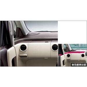 車種名:ポルテ 品名:インテリアパネル プラム 取り付けできる年式:平成27年7月〜next 型式:...