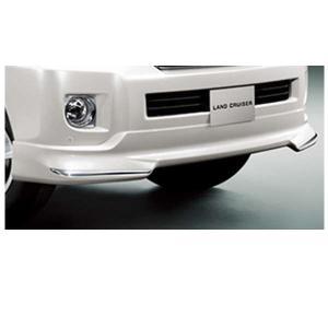 ランドクルーザー200系 フロントスポイラー  トヨタ純正部品 パーツ オプション|suzukimotors-dop-net