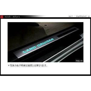 ランドクルーザー200系 スカッフイルミネーションリヤ用  トヨタ純正部品 パーツ オプション|suzukimotors-dop-net