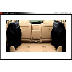 ランドクルーザー200系 シートケースサードシート用  トヨタ純正部品 パーツ オプション|suzukimotors-dop-net