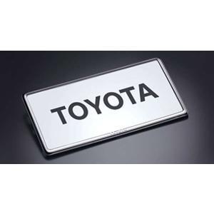 ランドクルーザー200系 ナンバーフレーム デラックス 1枚からの販売  トヨタ純正部品 パーツ オプション|suzukimotors-dop-net