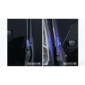 日産純正部品 車種名:セレナ 取り付けできる年式:平成24年8月〜25年12月 型式:C26 部品名...