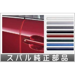 フォレスター ドアエッジモール スバル純正部品 SK9 SKE パーツ オプション|suzukimotors-dop-net