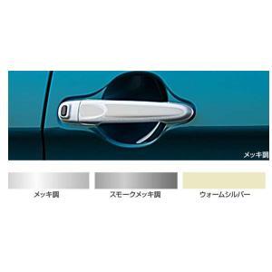 ルーミー ドアハンドルガーニッシュ トヨタ純正部品 M900A M910A  パーツ オプション|suzukimotors-dop-net