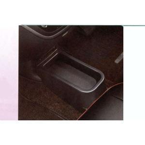日産純正部品 車種名:デイズ ルークス 取り付けできる年式:平成26年2月〜27年10月 型式:B2...