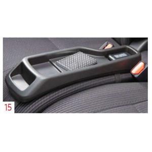 デイズ ルークス シートコンソール ブラック(フロントシートクッション置き、ベルト固定)  日産純正部品 B21A  パーツ オプション|suzukimotors-dop-net