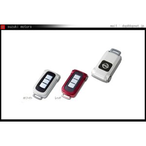 日産純正部品 車種名:デイズ ルークス 取り付けできる年式:平成28年12月〜next 型式:B21...