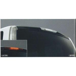 車種名:セレナ 品名:クリアハイマウントストップランプ P7D10 ∞  取り付けできる年式:(重要...