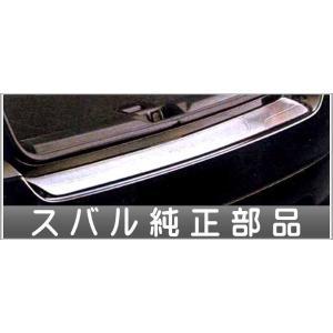 sg-024 フォレスター カーゴステップパネル(ステンレス)  スバル純正部品 パーツ オプション