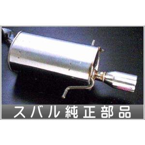 sg-149 フォレスター スポーツマフラー  スバル純正部品 パーツ オプション