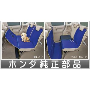NBOX SLASH ペットシートマット  ホンダ純正部品 パーツ オプション