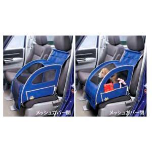 ステップワゴン ペットシートプラスわん ホンダ純正部品 RP5 RP3 RP4 RP1 RP2  パ...
