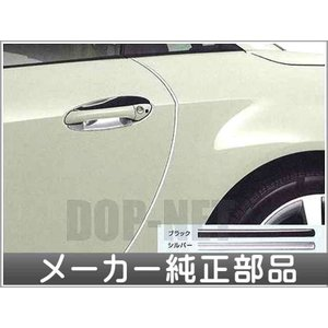 SLKクラス ドアエッジモール  ベンツ純正部品 パーツ オプション|suzukimotors-dop-net