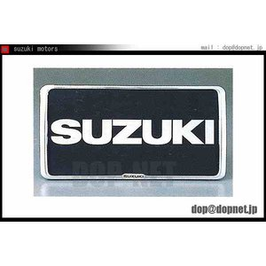 アルトワークス ナンバープレートリム樹脂クロムメッキ1枚|suzukimotors-dop-net