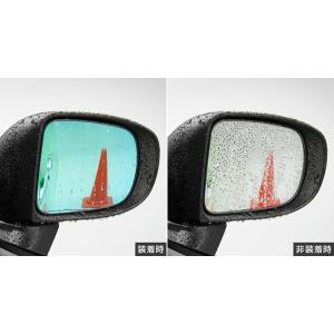 タンク レインクリアリングブルーミラー トヨタ純正部品 M900A M910A  パーツ オプション|suzukimotors-dop-net