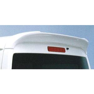 タウンボックス テールゲートスポイラー  三菱純正部品 パー...