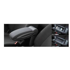 ノート センターアームレストコンソール 日産純正部品 HE12 E12 NE12  パーツ オプション|suzukimotors-dop-net