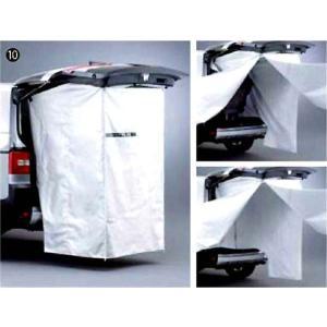 デリカD:5 プライベートカーテン  三菱純正部品 パーツ オプション suzukimotors-dop-net