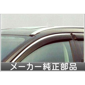 V60 S60 サイドバイザー  ボルボ純正部品 パーツ オプション|suzukimotors-dop-net