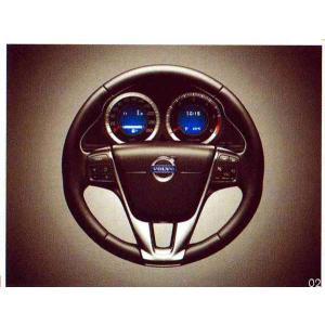 V60 S60 本革巻/シルクメタル・ステアリングホイール(チャコール)  ボルボ純正部品 パーツ オプション|suzukimotors-dop-net