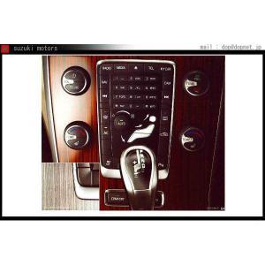 V60 S60 (2) インテリアパネルキット  ボルボ純正部品 パーツ オプション|suzukimotors-dop-net