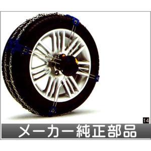 V60 S60 スノーチェーン  ボルボ純正部品 パーツ オプション|suzukimotors-dop-net