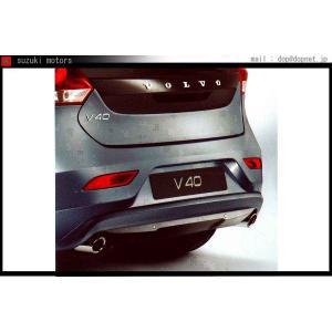 V40 パークアシスト・リア 取り付けキット ディフューザー装着車用 *本体は別売です  ボルボ純正部品 パーツ オプション|suzukimotors-dop-net