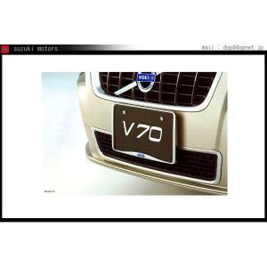 V70 XC70 S80 クロームフロントバンパーグリル *ライセンスプレートフレームは別売です  ボルボ純正部品 パーツ オプション|suzukimotors-dop-net