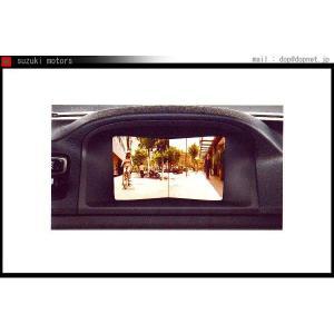 V70 XC70 S80 フロントビューカメラ 取付キット *本体は別売です  ボルボ純正部品 パーツ オプション|suzukimotors-dop-net